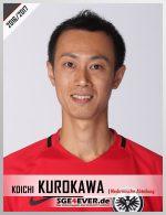 89-kurokawa